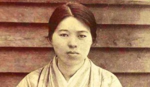 midori tagashi